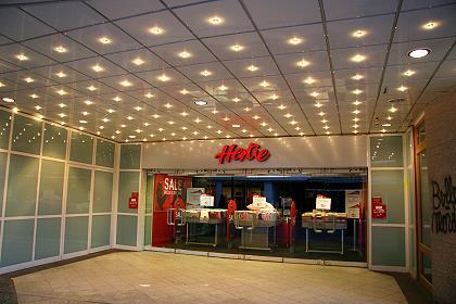 Kaufhaus Hertie in Buer